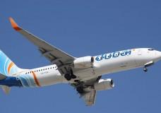 Самолёты из Дубая в Екатеринбург задерживаются