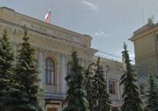Уральский финансовый дом растёт