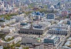 УК Екатеринбурга может стать банкротом