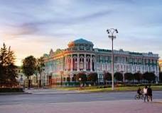 Общегородские дебаты по архитектуре Екатеринбурга