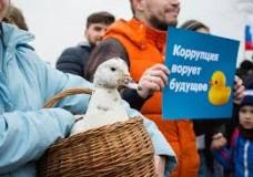 Как в Екатеринбурге будут бороться с коррупцией