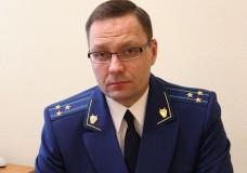 Новый районный прокурор в Сысерти